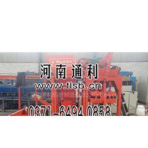 供应通利制造-双鸭山免烧砖机|双鸭山砌块成型机||