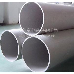 供应批发江苏宝丰06Cr19Ni10不锈钢无缝工业管