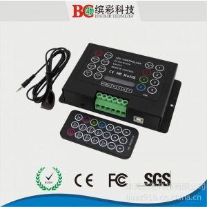 供应可DIY型多功能RGB控制器,珠海缤彩21键大功率LED控制器