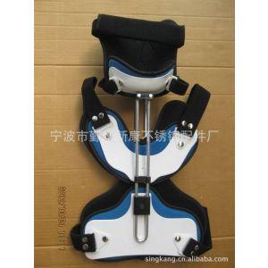 供应头颈胸矫形器支架