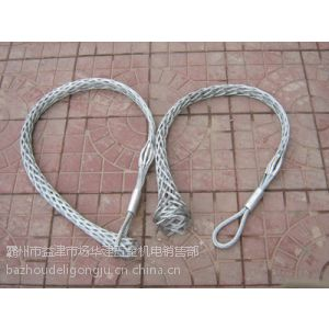 供应热镀锌式电缆网套 不锈钢电缆网套连接器