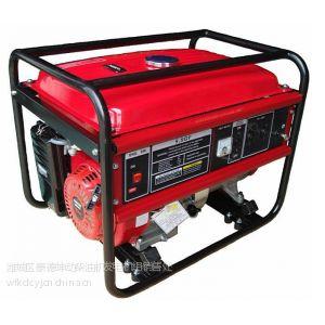 供应潍坊哪里卖汽油发电机组及发电机组配件