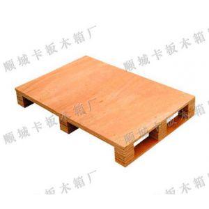 供应16消毒木卡板,东莞消毒卡板,消毒木卡板厂