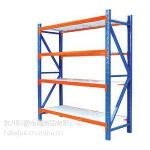 供应杭州货架、货架、仓储货架、重型货架、轻型货架、中型货架