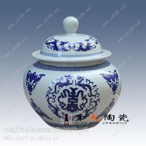 供应景德镇陶瓷药罐 陶瓷罐厂家定制