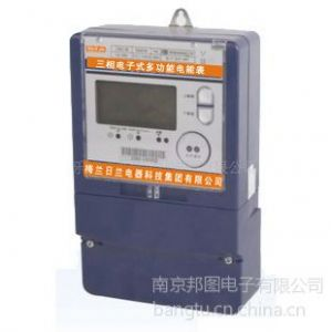 供应DSSD5188邦图牌三相三线多功能电能表