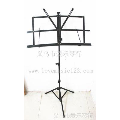 供应乐谱架 小铺架 乐器谱架 可折叠 带防水包 乐器配件批发