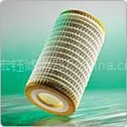 供应供应C30850/2曼牌滤芯C26240空气滤芯