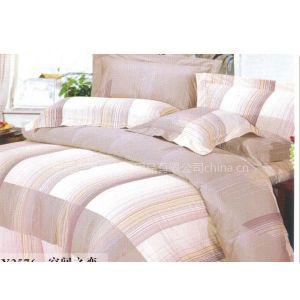 供应床上用品-空间之恋系列- 床罩/被套/被褥