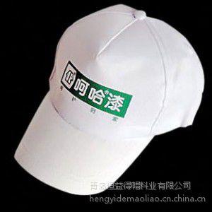青岛广告帽生产厂家供应定做高中低档广告帽公司宣传帽棒球帽旅游帽太阳帽
