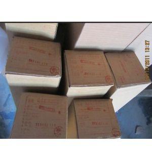 供应乳白色防水菲林胶片 卷筒0.61*30M 用于染料或颜料墨水打印机