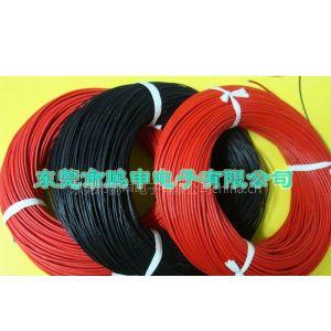供应CCC认证硅胶编织线