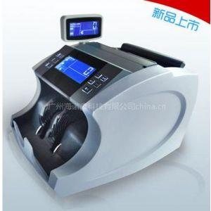 供应海诺鑫HL-2012(新版兼容)智能防伪人民币点钞机、验钞机