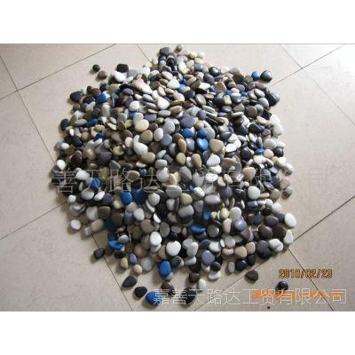 人造鹅卵石 颜色多样 尺寸可选 装饰花园  人造抛光石 人造石厂家