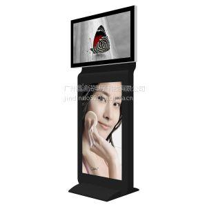 供应46寸 52寸双屏铝板边立式广告机