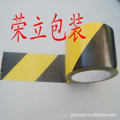 荣立 警示胶带 宽48mm 长21Y 地面胶带 PVC胶带 斑马胶带