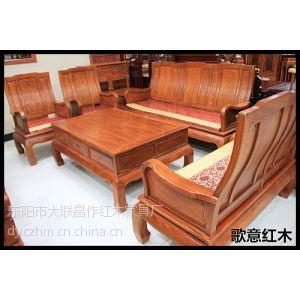 供应供应东阳精品红木-红木家具客厅类-明式沙发