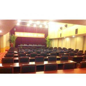 供应卢湾会议中心出租(200平米)