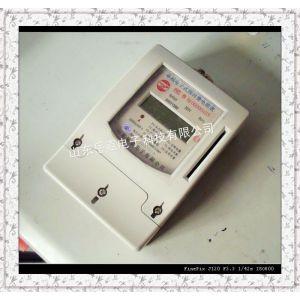 供应供应电表 预付费电能表 插卡电表 预付费电度表