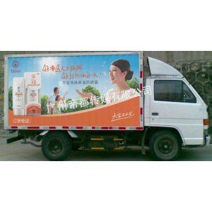 供应广州车体广告