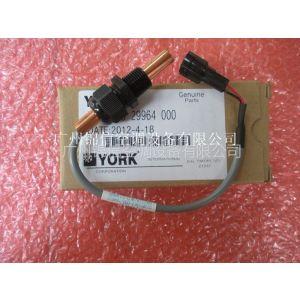 供应约克水温探头025-29964-000|约克空调配件