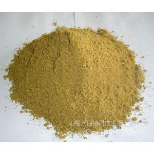 供应供应优质进口秘鲁鱼粉