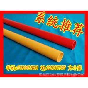 供应塑料空心管透明塑料软管