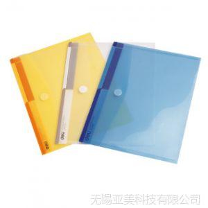 供应A4文件袋5504得力Deli办公用品粘扣PVC彩色透明公文袋