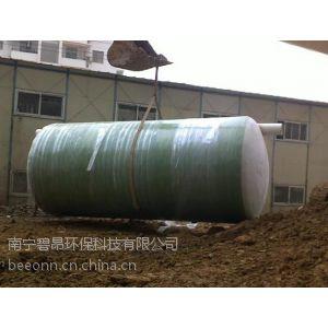 供应供应南宁HFRP型玻璃钢化粪池