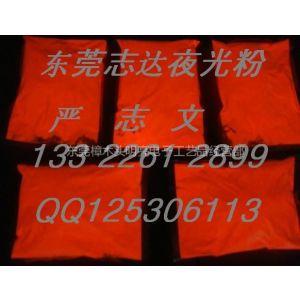 供应荧光粉和夜光粉 长效夜光粉 夜光粉价格 长效夜光粉生产厂家 南京夜光粉