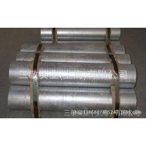 供应1A90(LG2)铝板1A90铝棒1A90工业高纯铝合金可定尺切割零切割