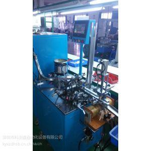 深圳市科羽鑫供应自动化供应自动三件机壳组合机,充磁机/产能每分钟45-53/PCS