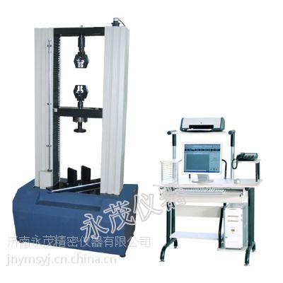 供应YM-10T微机控制催化剂压力试验机免费站桩、培训 催化剂万能试验机报价
