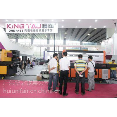 2015亚洲国际陶瓷机械设备展览会