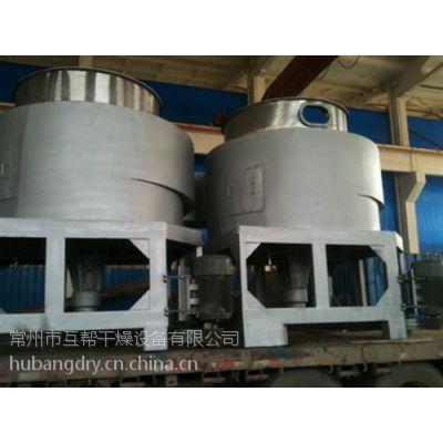 化工添加剂干燥机原理_添加剂干燥设备加工_互帮干燥