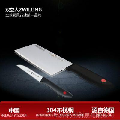新款特价 Zwilling双立人Point红点刀具两件套菜刀中片刀蔬菜刀