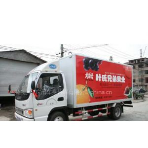 供应广东车身广告公司 供应广州公车广告_集装箱广告制作_大型货车-13724197765
