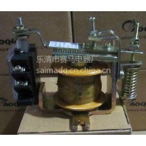 供应JL15-11/10A过电流继电器