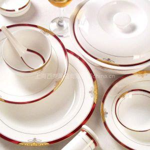 供应酒店餐厅 上海西美陶瓷 餐具用品
