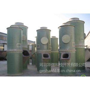 供应供暖燃煤锅炉脱硫用脱硫塔、加工定制脱硝系统 用脱硫塔 脱硫塔是多少钱一台