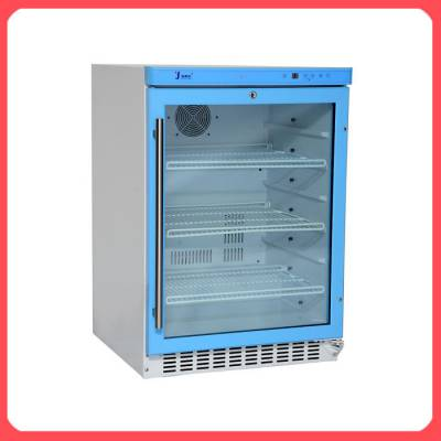 供应制药厂临床配套药品冷藏箱