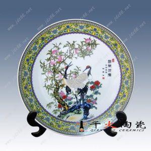 供应陶瓷纪念盘,陶瓷挂盘,工艺品盘