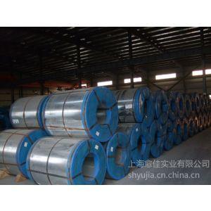 供应批发宝钢B35A270,B35A250