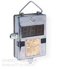 供应2014厂家现货供应GPD10矿用压力传感器价格