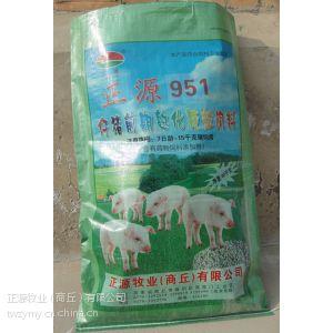 供应猪饲料乳猪保育料保育全价料仔猪前期配合饲料951