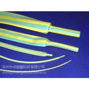 供应深圳诚盛鑫低价直销军标柔软阻燃型黄/绿双色热缩管,双壁带胶热缩管