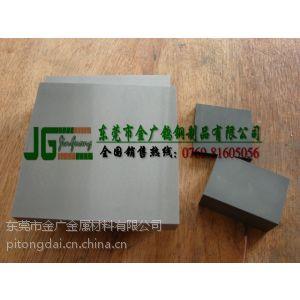 供应CD650钨钢圆棒