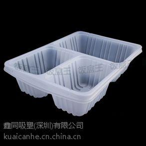 供应【饭盒王】福州一次性环保塑料餐盒/饭盒/快餐盒/外卖盒厂家直销全国