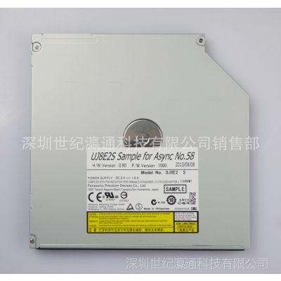 供应松下9.0MM  笔记本光驱  UJ8E2S