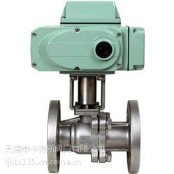 中国浮动式硬密封球阀Q941H-16C电动球阀